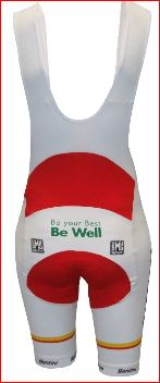 Shell bib shorts rear